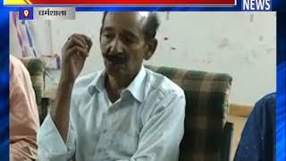 परिवहन विभाग बना रहा गेम प्लान || ANV NEWS DHARAMSHALA - HIMACHAL PRADESH