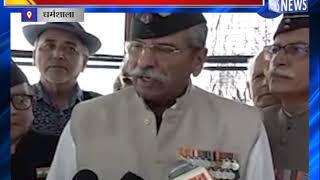 पाकिस्तान के साथ लड़ाई का अहम हिस्सा कारगिल- रामपाल || ANV NEWS DHARAMSHALA- HIMACHAL