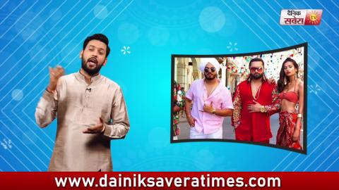 Vyang Da Phera | Honey Singh | Mankirt Aulakh | Mukhmantri | Singga | Dainik Savera
