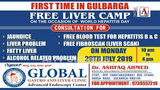 First Time Gulbarga Global Gastro & Liver Clinic Ki Janib Se World Hepatitis Day Pe Free Liver Camp