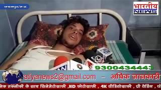 जिला अस्पताल के डॉक्टरों का कारनामा जीवित किशोर को किया मृत घोषित। #bn #bhartiyanews
