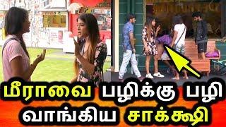 BIGG BOSS TAMIL 3|26th JULY 2019 PROMO 3|DAY 33|Bigg Boss Tamil 3 Live|Sakshi Hard reply To Meera