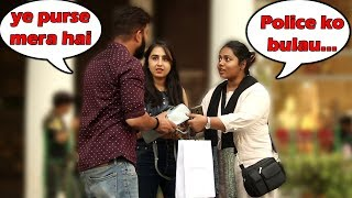 Ye Bag mera hai Prank on Cute Girls | Unglibaaz