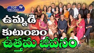 Life Style | Characteristics Of Joint Families Vs Nuclear Families | Top Telugu TV