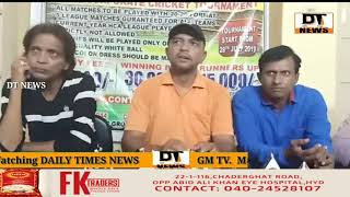 South Zone Cricket Tournament Starting From 28 July Daily 4 Matches On Sunday's | MM Khan |Md Adil