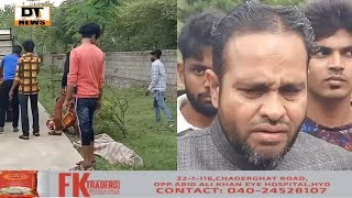 Two Missing Boys Found Dead Under King Colony   Dumki Bowli   Shastipuram - DT News