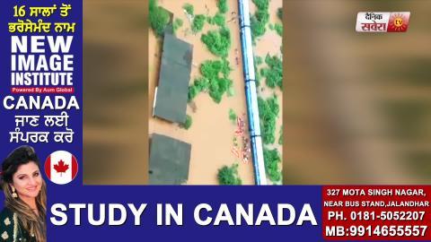 Video- Rain के कारण पानी में डूबा Track, NDRF ने बचाई 1000 Passenger की जान