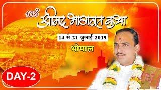    BHOPAL ABHINAV HOME    PANDIT CHATUR NARAYAN JI SHASTRI    LIVE    SR DARSHAN   DAY 2  