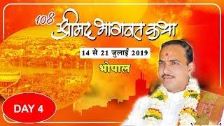    BHOPAL ABHINAV HOME    PANDIT CHATUR NARAYAN JI SHASTRI    LIVE    SR DARSHAN   DAY 4   