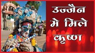 Mahakal Sawari 2019 | महाकाल सवारी | Ujjain | Jyotirlinga Mahakaleshwar | sr darshan