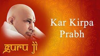 Kar Kirpa Prabh || Guruji Bhajans || Guruji World of Blessings