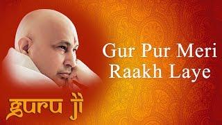 Gur Pur Meri Raakh Laye    Guruji Bhajans    Guruji World of Blessings