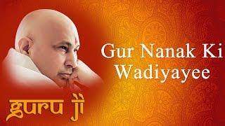 Gur Nanak Ki Wadiyayee || Guruji Bhajans || Guruji World of Blessings