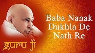 Baba Nanak Dukhla De Nath Re || Guruji Bhajans || Guruji World of Blessings