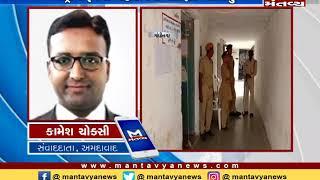 ગાંધીનગર મનપા ચૂંટણી મામલો - Mantavya News