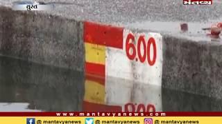 સુરતના વિયર કોઝવેની સપાટી 5.75 મીટરે પહોંચી - Mantavya News