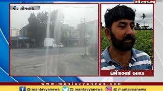 ગીરસોમનાથમાં મેધમહેર - Mantavya News