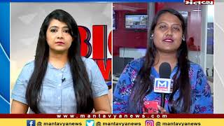 દ.ગુજરાત અને સૌરાષ્ટ્રમાં અતિભારે વરસાદની આગાહી - Mantavya News