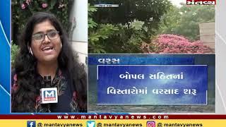 અમદાવાદ-સુરતનાં કયાં વિસ્તારોમાં વરસાદ? - MantavyaNews