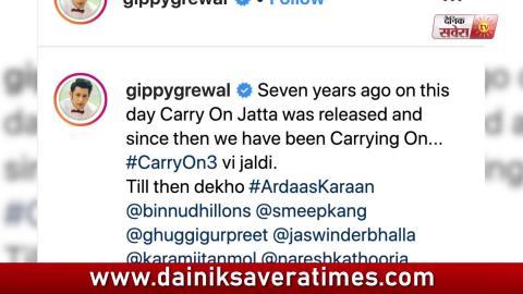 Carry On Jatta 3 | Gippy Grewal | Gurpreet Ghuggi | Binnu Dhillon | Jaswinder Bhalla | Dainik Savera