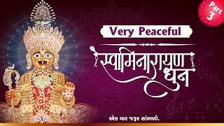 Peaceful Swaminarayan Dhun 2019 || Must Listen || સ્વામિનારાયણ ધૂન Part 3