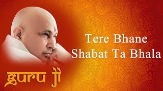 Tere Bhane Shabat Ta Bhala || Guruji Bhajans || Guruji World of Blessings