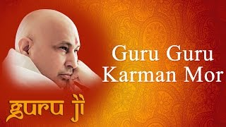 Guru Guru Karman Mor || Guruji Bhajans || Guruji World of Blessings