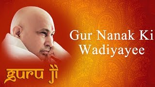 Gur Nanak Ki Wadiyayee || Guruji Bhajans || Guruji World of Blessings
