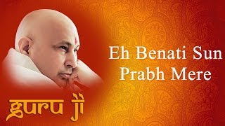 Eh Benati Sun Prabh Mere || Guruji Bhajans || Guruji World of Blessings