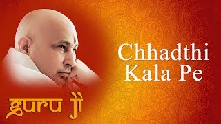 Chhadthi Kala Pe || Guruji Bhajans || Guruji World of Blessings
