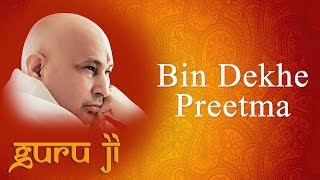 Bin Dekhe Preetma || Guruji Bhajans || Guruji World of Blessings