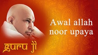 Awal allah noor upaya || Guruji Bhajans || Guruji World of Blessings
