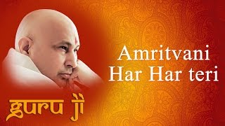 Amritvani Har Har teri || Guruji Bhajans || Guruji World of Blessings