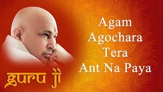 Agam Agochara Tera Ant Na Paya || Guruji Bhajans || Guruji World of Blessings