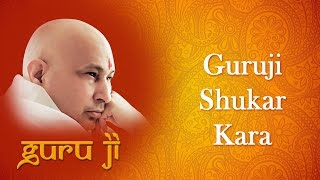 Shukar Kara Mai Guruji || Guruji Bhajans || Guruji World of Blessings