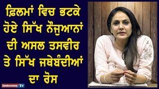 Sikh youth shown smoking in Manmarziyaan: fact or reality