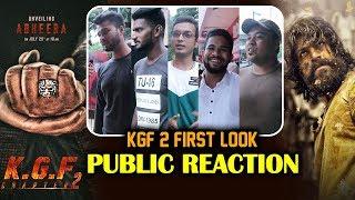 KGF 2 - ADHEERA FIRST LOOK | PUBLIC REACTION | Superstar Yash | Sanjay Dutt