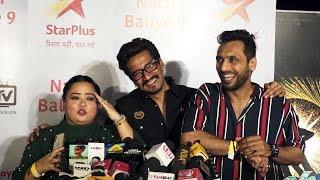 Bharati Singh Haarsh Limbachiyaa & Punit Pathak At Nach Baliye 9 Success Party   Salman Khan Show