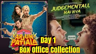 Judgementall Hai Kya Vs Arjun Patiala Box Office Collection Day 1