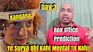 Judgementall Hai Kya Box Office Prediction Day 3 l Why This Film Is Not For All
