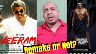 Is Bachchan Pandey REMAKE of Veeram Or Not? Find Out l