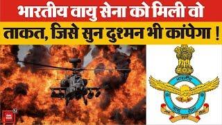 दुश्मन ने दिखाई आंख तो, Ah-64e apache guardian attack helicopters घर में घुसकर मारेगा !