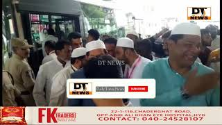 2nd Batch Of Hajjis Left For Hajj 2019 | Telanagana | Hyderabad Hajj House Nampally | Hajj 2019