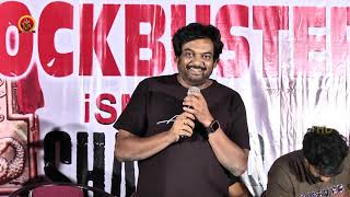 Director Puri Jagannath Fantastic Speech @Ismart Shankar BlockBuster Meet | Bhavani HD Movies