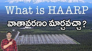 What is HAARP || SECRET Weather WEAPON Telugu