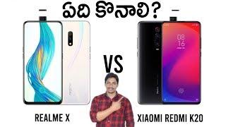Redmi K20 vs Realme X Full Comparison | which one should i buy telugu