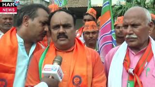 भारतीय जनता पार्टी के पूर्व जिलाध्यक्ष महेश कुमार ने सदस्य अभियान की शुरुआत की