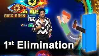 Bigg Boss Telugu Season 3 1st Week Elimination | Nagarjuna | Star Maa TV | Top Telugu TV