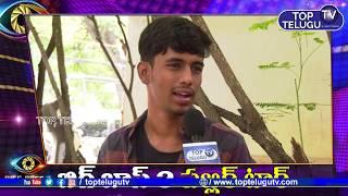Public Talk about Bigg Boss 3 Telugu | Star Maa Bigg Boss Telugu Season 3 | Bigg Boss Promo Today