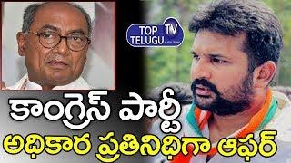 TRS Youth Leader Krishank About Cantonment Constituency   Telanagana Politics   Top Telugu TV